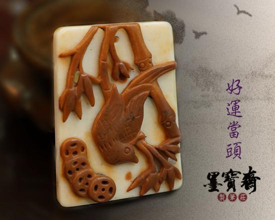 08.[好運當頭]龍宮舍利吊墜