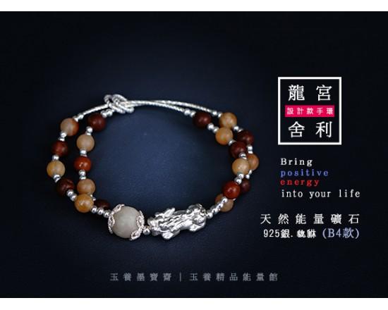 「手工設計款」龍宮舍利+925銀 手珠/手環 WB-4