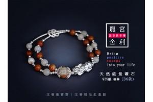 「手工設計款」龍宮舍利+925銀 手珠/手環 WB-6
