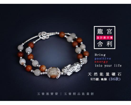 「手工設計款」龍宮舍利+925銀 手珠/手環 WB-6 (已售出)