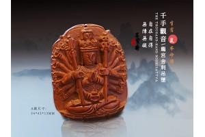 十二生本命佛【千手千眼觀音】肖鼠 Z01-1