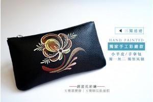 01.【獨家手工彩繪款】小羊皮荔枝紋/手拿包-創意花